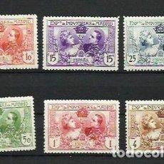 Sellos: ESPAÑA 1907 - COMPLETA 6 VALORES - CHARNELA - EDIFIL SR 1 A SR 6. Lote 191161838