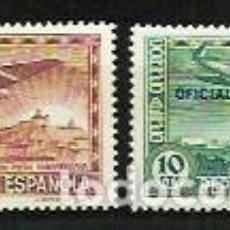 Sellos: ESPAÑA 1931 - EDIFIL 630 Y 631 - CHARNELA. Lote 191165963