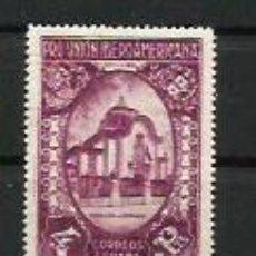 Sellos: ESPAÑA 1930 - EDIFIL 579 - NUEVO. Lote 191235998