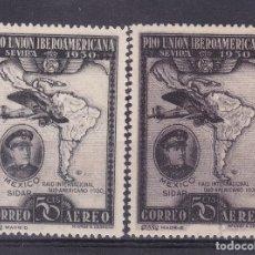 Sellos: TT32- IBEROAMERICANA 50 CTS EDIFIL 586. VARIEDADES. Lote 191334700