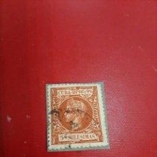 Sellos: CUBA 1898 ALFONSO XIII 5 MILÉSIMAS MATASELLO. Lote 191354890