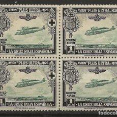 Sellos: .G-SUB_2/ ESPAÑA 1926, EDIFIL 347 MNH**, PRO CRUZ ROJA ESPAÑOLA. Lote 211841236