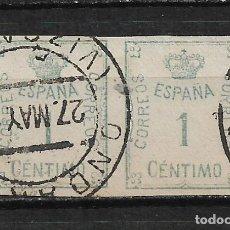 Timbres: ESPAÑA 1920 EDIFIL 291 - 15/26. Lote 191526160