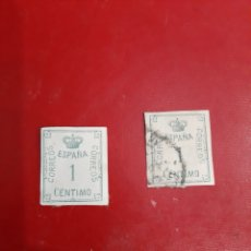 Sellos: 1920 CORONA CIFRA EDIFIL 291 MATASELLO 1C VERDE. Lote 191562821