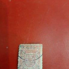 Sellos: 1896 EDIFIL 230 ESCUDO ESPAÑA. Lote 191575202