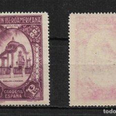 Sellos: ESPAÑA 1930 EDIFIL 579 ** MNH - 20/2. Lote 191649442