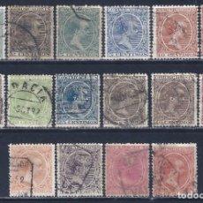 Sellos: EDIFIL 213-228 ALFONSO XIII. TIPO PELÓN. 1889-1901 (SERIE COMPLETA). LUJO. VALOR CATÁLOGO: 510 €.. Lote 191650020