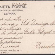 Sellos: TARJETA POSTAL, MATASELLOS AMBULANTE DESCENDIENTE, ZARAGOZA-BARCELONA, 21.JUL.09. Lote 191660211