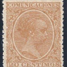 Sellos: EDIFIL 220 ALFONSO XIII. TIPO PELÓN. 1889 (VARIEDAD...PRUEBA DE COLOR) GÁLVEZ 1461. LUJO. MLH.. Lote 208990695