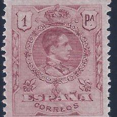 Sellos: EDIFIL 278 ALFONSO XIII. TIPO MEDALLÓN. 1909-1922. CENTRADO DE LUJO. VALOR CATÁLOGO: 78 €. MLH.. Lote 191693750