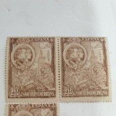 Sellos: 1930 PRO UNION IBEROAMERICANA BLOQUE DE 3 EDIFIL 581**. Lote 191770931