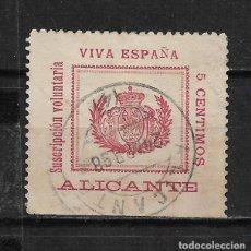 Sellos: ESPAÑA - GUERRA CIVIL - ALICANTE, SUSCRIPCION VOLUNTARIA GUERRA DE CUBA - 15/24. Lote 191927582