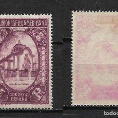 Sellos: ESPAÑA 1930 EDIFIL 579 * - 2/37. Lote 192015073
