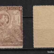 Timbres: ESPAÑA 1930 EDIFIL 581 ** - 2/37. Lote 192015362