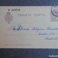 Sellos: ENTERO POSTAL 57 AÑO 1928 MEMBRETE PUBLICITARIO POSTERIOR OVIEDO LIBRERÍA RELIGIOSA. Lote 192324361