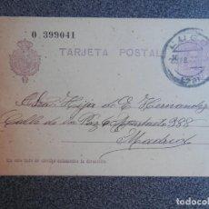 Sellos: ENTERO POSTAL 57 AÑO 1928 FECJHADOR LUGO. Lote 192324433