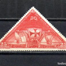 Sellos: ED Nº 539 NUEVO CON FIJASELLOS. Lote 192368248