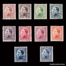 Sellos: ESPAÑA.1930-31.ALFONSO XIII. VAQUER.SERIE MH.EDIFIL. 490-497A. Lote 192382686