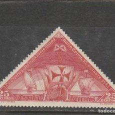 Selos: ESPAÑA 1930 - EDIFIL NRO. 539 - CHARNELA - . Lote 192386618