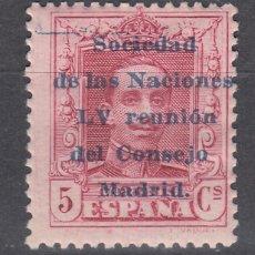 Timbres: 1929 EDIFIL 457* NUEVO CON CHARNELA. SOCIEDAD DE NACIONES (1219). Lote 192450590
