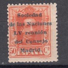 Timbres: 1929 EDIFIL 464* NUEVO CON CHARNELA. SOCIEDAD DE NACIONES (1219). Lote 192451305