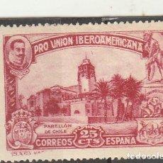 Selos: ESPAÑA 1930 - EDIFIL NRO. 573 - CHARNELA - DOBLEZ - SIN GARANTIA. Lote 192472127