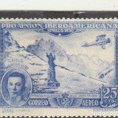 Selos: ESPAÑA 1930 - EDIFIL NRO. 585 - SIN GOMA - SIN GARANTIA. Lote 192473482