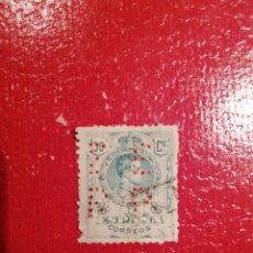 Sellos: SELLO PERFORADO BANCO ESPAÑOL RÍO DE LA PLATA. Lote 192499571