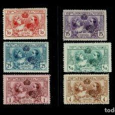 Sellos: ESPAÑA - 1907 - ALFONSO XIII - EDIFIL SR1/SR6 - SERIE COMPLETA - MH* - NUEVOS - VALOR CATALOGO 80€. Lote 192565602