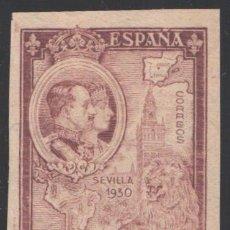Sellos: ESPAÑA, 1930 EDIFIL 581 S , PRO UNIÓN IBEROAMERICANA, SIN DENTAR. . Lote 193856006