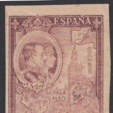 Sellos: ESPAÑA, 1930 EDIFIL 581 S , PRO UNIÓN IBEROAMERICANA, SIN DENTAR. . Lote 193856037