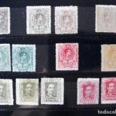 Sellos: LOTE SELLOS NUEVOS ALFONSO XIII. VARIEDADES COLOR. Lote 194066770