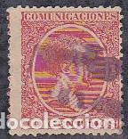 ESPAÑA.- SELLO Nº 218 ALFONSO XIII MATASELLADO. (Sellos - España - Alfonso XIII de 1.886 a 1.931 - Usados)