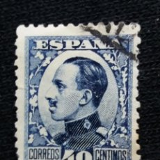 Sellos: ESPAÑA, 40 CENT, ALFONSO XIII, AÑO 1931.. Lote 194231321