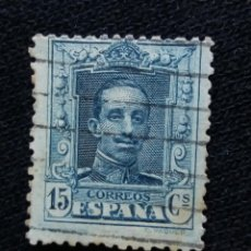 Sellos: ESPAÑA, 15 CENT, ALFONSO XIII, AÑO 1931.. Lote 194231726