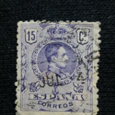 Sellos: ESPAÑA, 15 CENT, ALFONSO XIII, AÑO 1930.. Lote 194231918