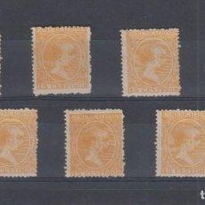 Sellos: ESPAÑA. EDIFIL 229 *. 15 CT AMARILLO ALFONSO XIII TIPO PELÓN. LOTE DE 7 SELLOS. . Lote 194269080