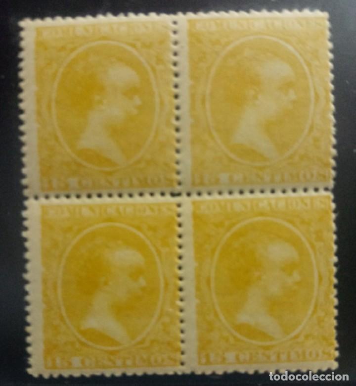 ESPAÑA. EDIFIL 229 **. 15 CTS AMARILLO ALFONSO XIII TIPO PELÓN EN BLOQUE DE CUATRO. (Sellos - España - Alfonso XIII de 1.886 a 1.931 - Nuevos)
