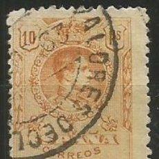 Sellos: ESPAÑA EDIFIL NUM. 280 USADO --TIENE LA ESQUINA SUPERIOR IZD. ROTA PRECIO REBAJADO--. Lote 194318641