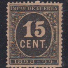 Sellos: EDIFIL 238 (*). 15 CTS CIFRA EN COLOR NEGRO. CATÁLOGO 125 €. Lote 194318968