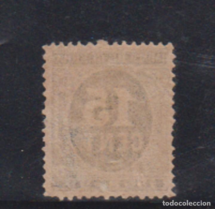 Sellos: EDIFIL 238 (*). 15 CTS CIFRA EN COLOR NEGRO. CATÁLOGO 125 € - Foto 2 - 194318968