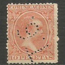 Sellos: ESPAÑA EDIFIL NUM. 228 USADO PERFORADO T.6. Lote 194320960