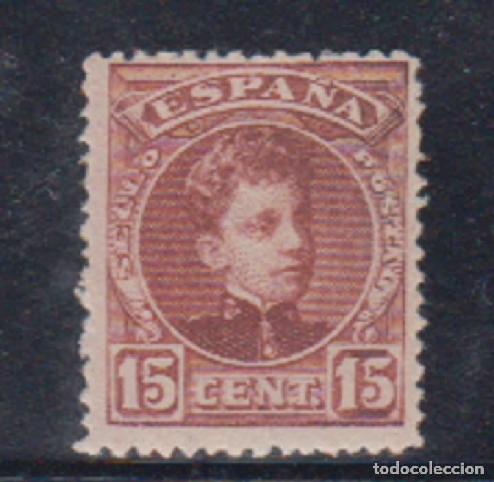 ESPAÑA. EDIFIL NE 11 *. 15 CTS CASTAÑO ROJIZO NO EXPENDIDO. CATÁLOGO 1680 € (Sellos - España - Alfonso XIII de 1.886 a 1.931 - Nuevos)