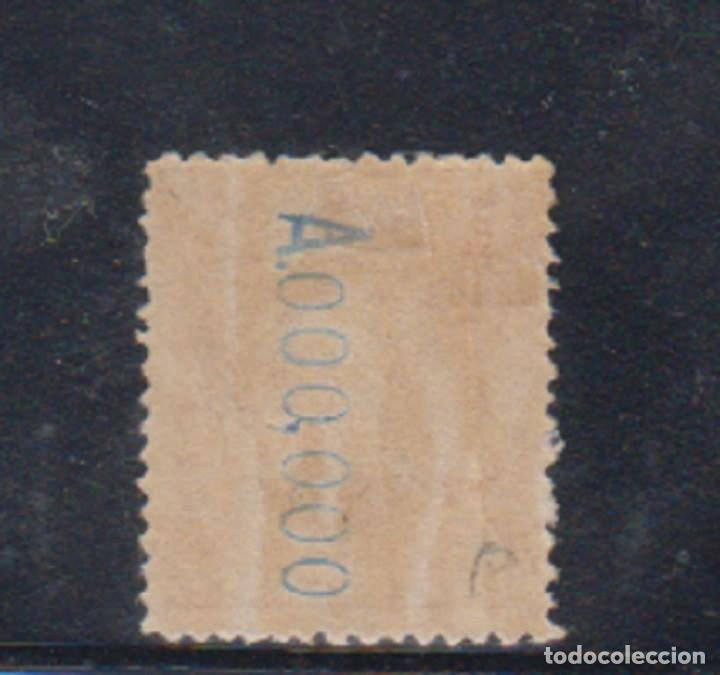 Sellos: ESPAÑA. EDIFIL NE 11 *. 15 CTS CASTAÑO ROJIZO NO EXPENDIDO. CATÁLOGO 1680 € - Foto 2 - 194326303