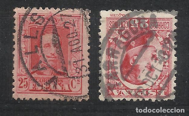 VALLS TARRAGONA FECHADORES ALFONSO XIII (Sellos - España - Alfonso XIII de 1.886 a 1.931 - Usados)