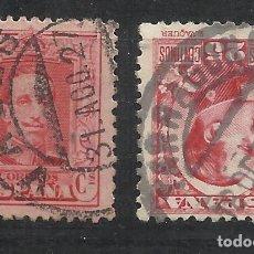 Sellos: VALLS TARRAGONA FECHADORES ALFONSO XIII. Lote 194494778
