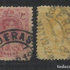 Sellos: FIGUERES GERONA GIRONA FECHADORES ALFONSO XIII. Lote 194496195