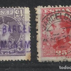Sellos: MONTMELO BARCELONA FECHADORES ALFONSO XIII. Lote 194496505