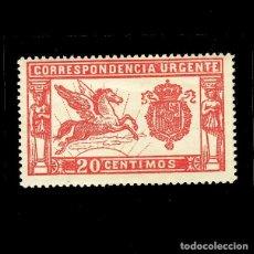 Sellos: 256* PEGASO URGENTE.BC. Lote 194582631