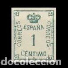 Sellos: 291** CORONA Y CIFRA. BC. Lote 194582641